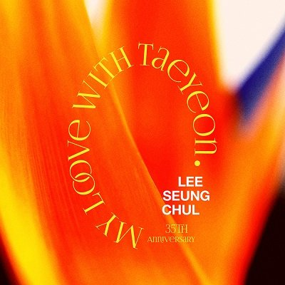 TAEYEON & Lee Seung Chul My Love Duet Ver Cover