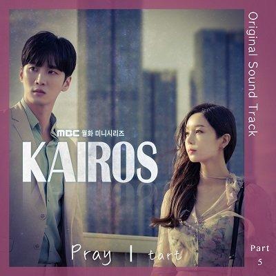 tart KAIROS OST Part 5 Cover
