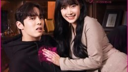 YOON SEO BIN Touch Me If You Can OST Part 1 Cover