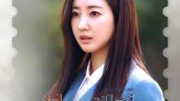 Cheon Seungchan Take Revenge OST Part 5 Cover