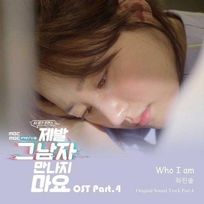 Choi jin soul Please dont meet him OST Part 4 Cover