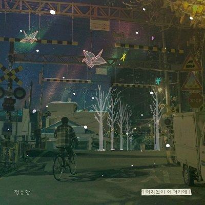Jung Seung Hwan Winter Again Cover
