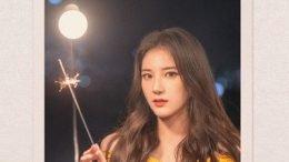 Kim Hae Ri Love Season Cover
