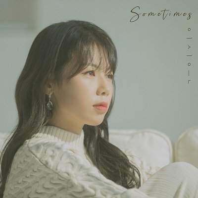 LEE SI EUN Sometimes Cover