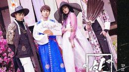 Min Kyung Hoon & Kim Hee Chul Hanryang Cover