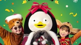 Pengsoo Carol Christmas Returns Cover