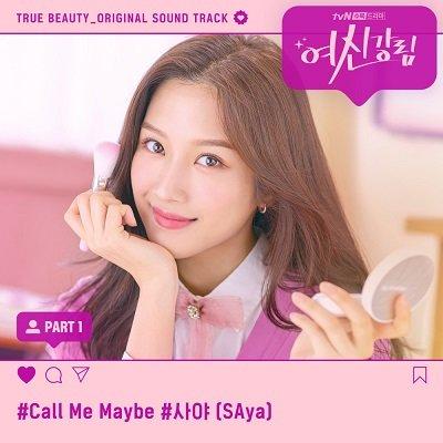 SAya True Beauty OST Part 1 Cover