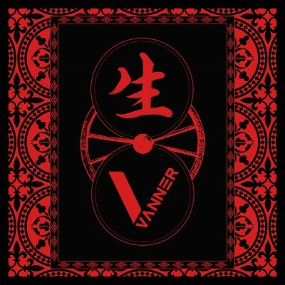 VANNER FORM Cover