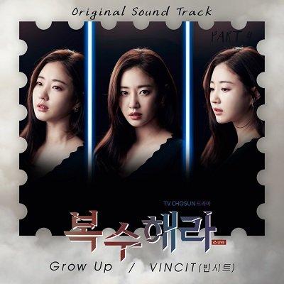 VINCIT Take Revenge OST Part 4 Cover