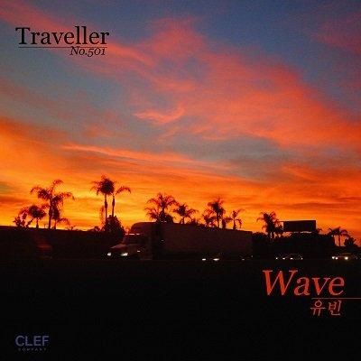 Yubin Wave Cover