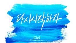 Ciel Lets start again Cover
