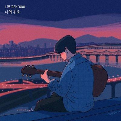 Danwoo Lim My consolation Cover
