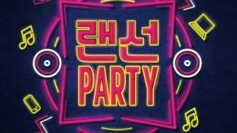 Honey-G Party Cover