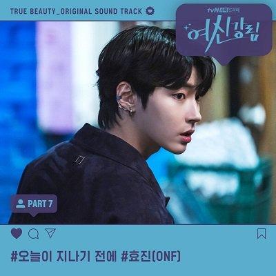 HYOJIN True Beauty OST Part 7 Cover