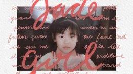 Jade Present Cover