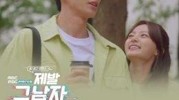 Jniz Please dont meet him OST Part 10 Cover