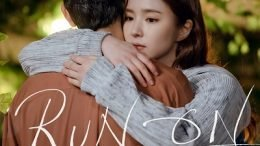 Kim Na Young Run On OST Part 8 Cover