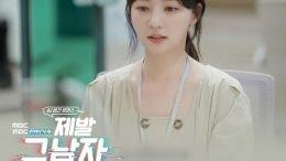 Lee Ji Hee Please dont meet him OST Part 9 Cover
