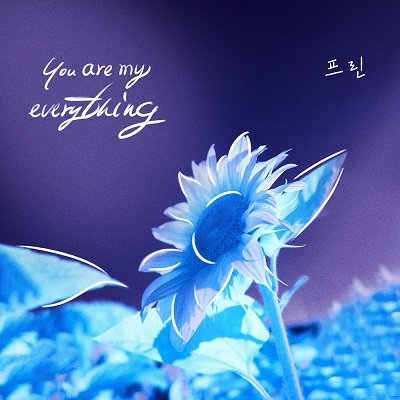 Prin No Matter What OST Part 26 Cover