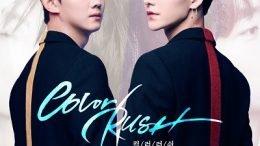 Ryu Su Jeong Color Rush OST Cover