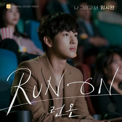 Si-wan Yim Run On OST Part 12 Cover