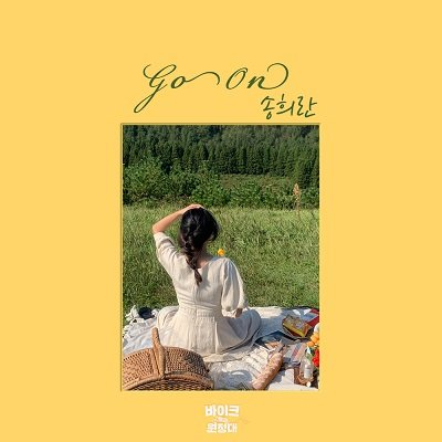 Song Hee-ran Go On Cover