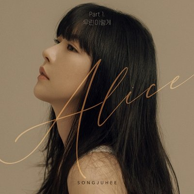 Song Joohee Were like this Cover