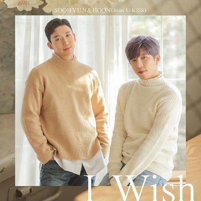 SOOHYUN & HOON I Wish Cover