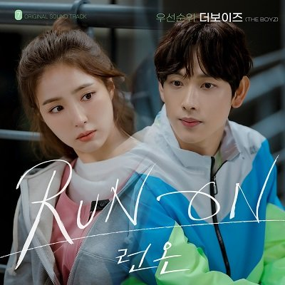 THE BOYZ Run On OST Part 7 Cover