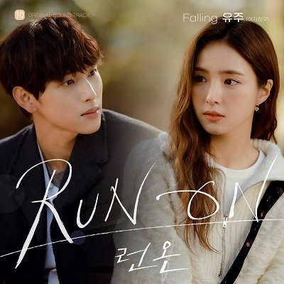 Yuju Run On OST Part 10 Cover