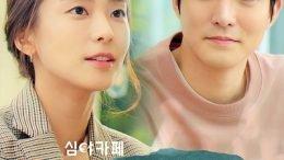 Byeol Eun Cafe Midnight OST Part 1 Cover