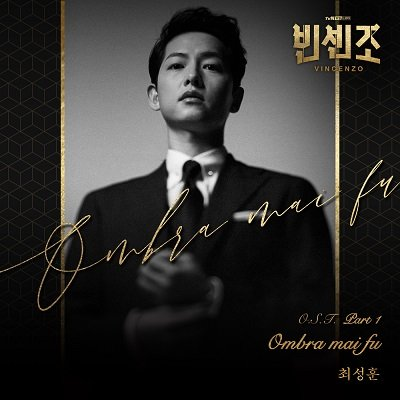 Choi Sung Hoon Vincenzo OST Part 1 Cover