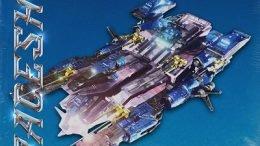 Dallant SPACESHIP Cover