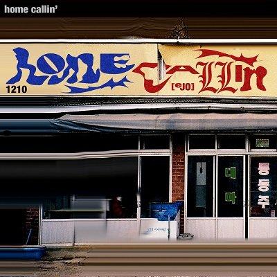 EJO Home Callin Cover