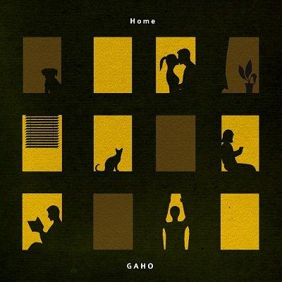 Gaho HOME Cover