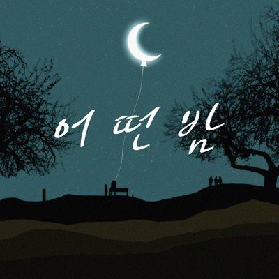 Ha Jun Seok The Night Cover