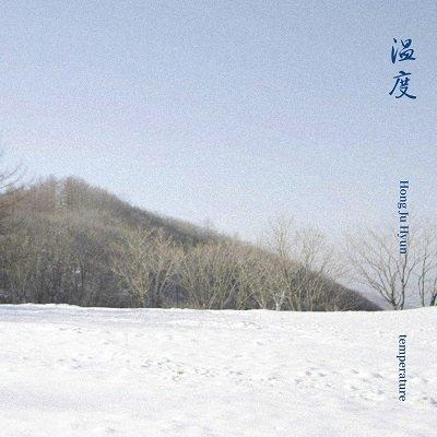 Hong Ju Hyun Temperature Cover