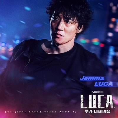 Jemma LUCA The Beginning OST Part 2 Cover