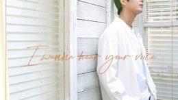 KIM KYU JONG I wanna hear your voice Cover