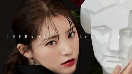 Lee Ba Da Love Drug Cover