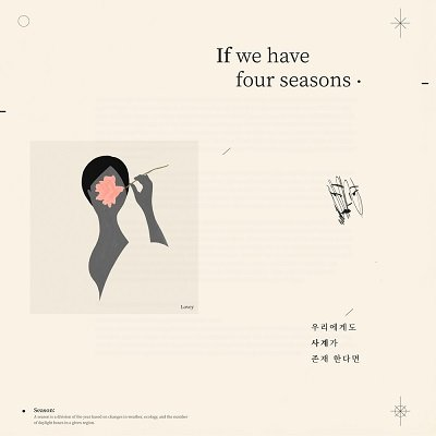 Lovey If we have four seasons Cover
