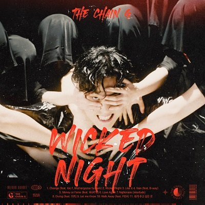 The Chain G Wicked Night Cover