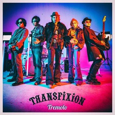 Transfixion Tremolo Cover