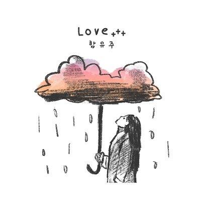 UJoo Ham Love Cover