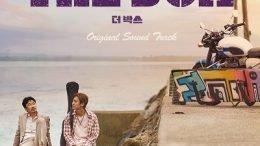 Chanyeol Break Your Box Cover