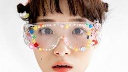 Choi Jungyoon DALLA Cover