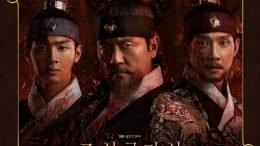 Hwang Gunha Joseon Exorcist OST Part 1 Cover