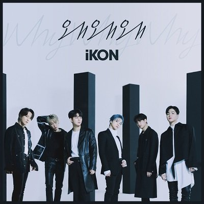 iKON Why Why Why Cover