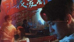 Jackson Wang LMLY Cover