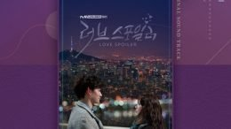 JANNABI Drama Stage- Love Spoiler OST Cover